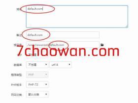 宝塔Nginx配置只允许域名访问 禁止直接IP访问 防止SSL泄露IP 返回ERR_EMPTY_RESPONS