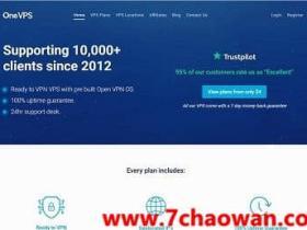 onevps-新增支付宝付款+简体中文网站,新加坡/日本等6机房,1Gbps带宽,不限流量,仅需$4/月,可看netflix