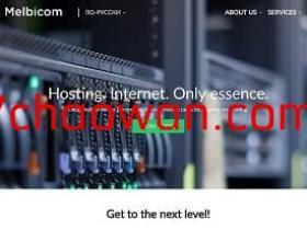 俄罗斯VPS服务器:melbicom,抗投诉无视版权,不限流量,自带Windows