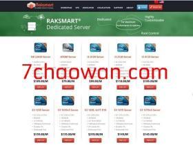raksmart:大流量服务器,线路:CN2/大陆优化/国际BGP
