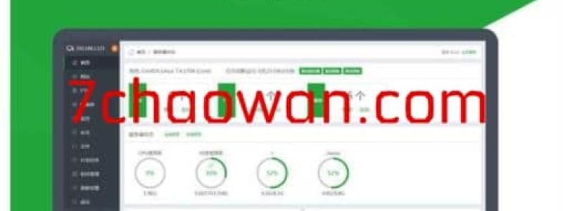 宝塔服务器面板,一键全能部署及管理,送你3188元礼包