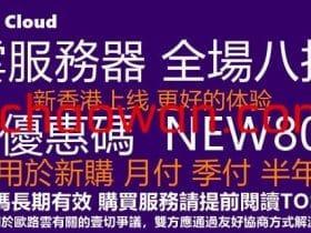 #商家投稿#路云 OULUCLOUD是一家成立于2021年1月的国人 VPS 商家。