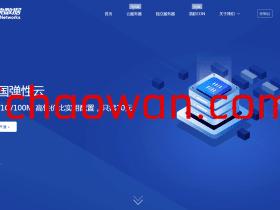 #商家投稿#快快数据五一促销:香港CN2 GIA 5折优惠,2核1G内存30G SSD 5M带宽15元/月