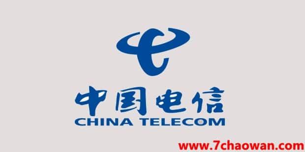 推荐几个靠谱的cn2 gia vps 商家,中美最快的网络线路