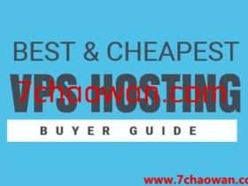 2019年新版:便宜VPS,最便宜的VPS排名,帮你排除一批商家
