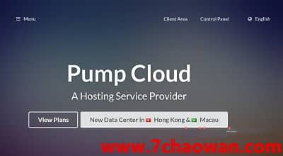 pumpcloud – 香港动态VPS ,动态IP,100M~1Gbps带宽不限流量
