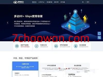 野草云:香港不限流量VPS,香港独立服务器,开年2.8折促销,货量有限,欲购从速