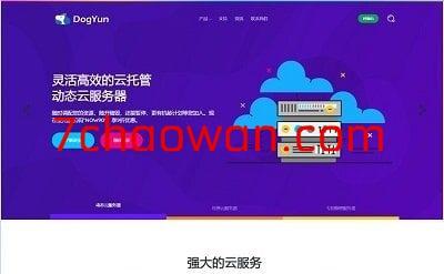 dogyun:元宵全场8折,香港CMI线路VPS特别7折,香港/日本/德国CN2可选,换IP仅需10元哦,支持按小时计费,有Windows