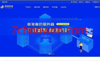 henghost:美国OpenStack云,带10Gbps防御,支持中文版Windows,月付68元起