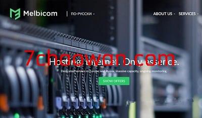10Gbps带宽服务器