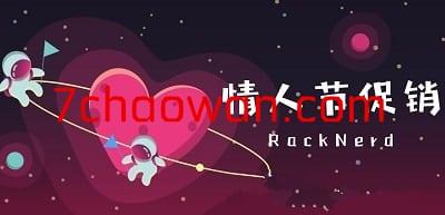 racknerd:情人节特别款便宜VPS,.93/年,KVM/768M内存/12g硬盘/2T流量