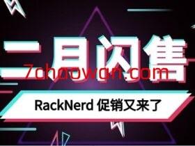 racknerd:.5/年,KVM虚拟VPS,2.5G内存/3核/35g硬盘/6T流量,适合建站或其他跑流量业务