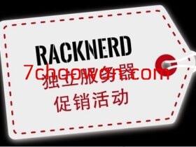 racknerd:16C站群服务器(256IP),e3-1230v2/16g内存/1T硬盘/100M带宽,美国洛杉矶