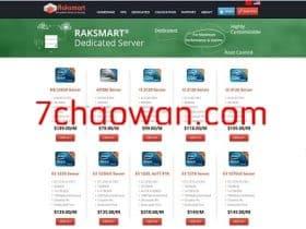 raksmart:美国(西海岸)独立服务器,优化线路,低至$46/月,高达10Gbps带宽,不限流量