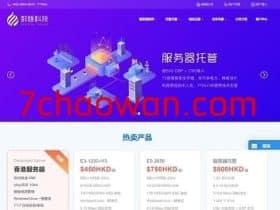 数脉科技:香港cn2+bgp独立服务器,364元/月,e3-1230v3/16g内存/1T硬盘/10Mbps带宽