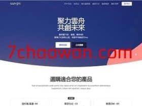 uuuvps:建站精品VPS,香港cn2+日本cn2+美国cn2,绝不超售