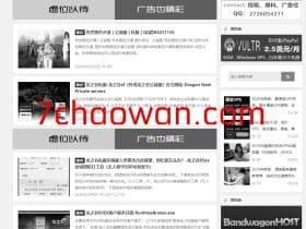 纯CSS代码将整个网站页面变成黑白色整站灰色