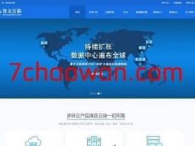 景文互联:日本超高速服务器,1300元,cn2+软银线路,20Mbps带宽,测评数据显示带宽基本跑满