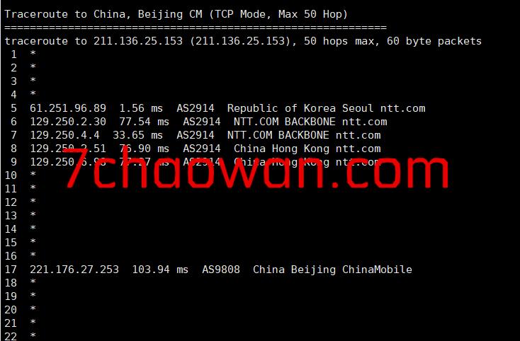 简单测试一下vultr的韩国云服务器,三网日本NTT