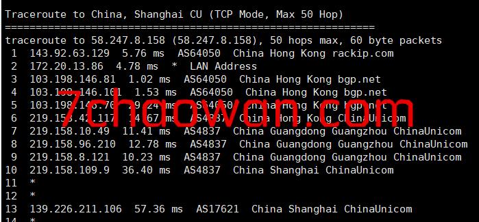 hotiis:香港VPS简单测评,电信和移动走cn2 gia(最高50M带宽),联通直连
